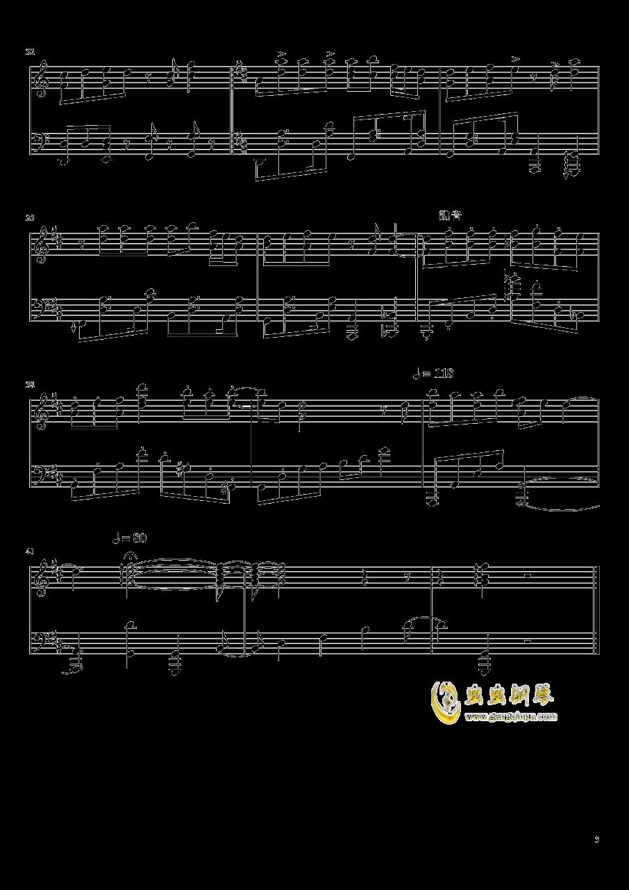 治愈 精致钢琴谱 第3页
