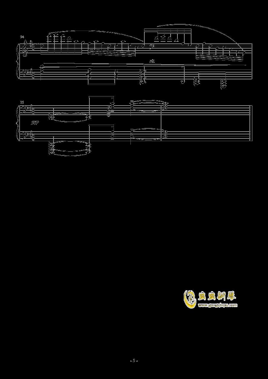 日出钢琴谱 第5页