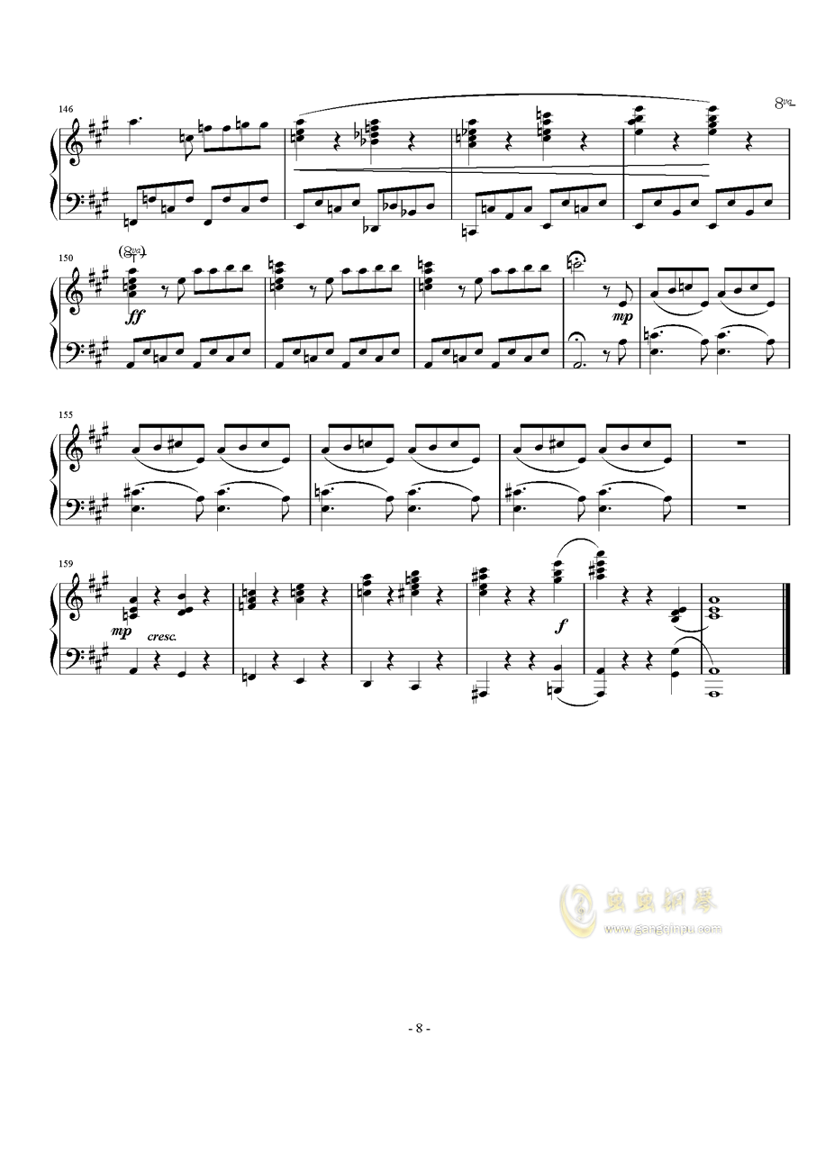 A大调奏鸣曲第一乐章钢琴谱 第8页
