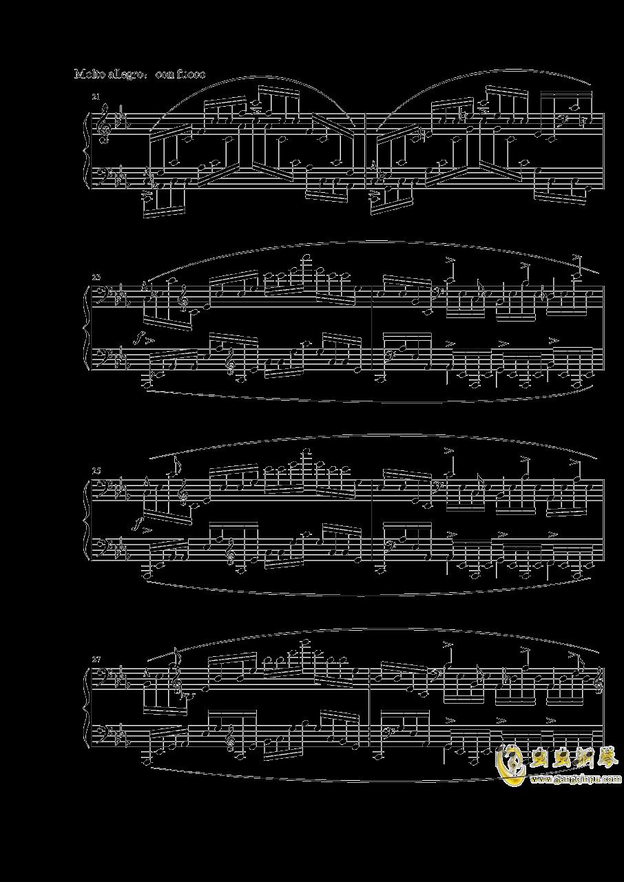 """肖邦练习曲""""大海"""" Op.25 No.12钢琴谱 第3页"""