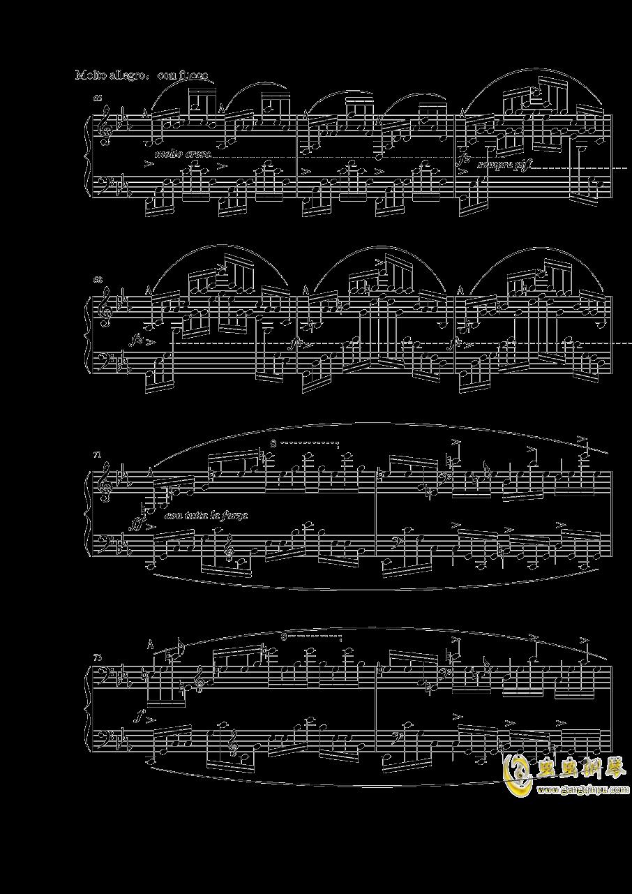 """肖邦练习曲""""大海"""" Op.25 No.12钢琴谱 第7页"""