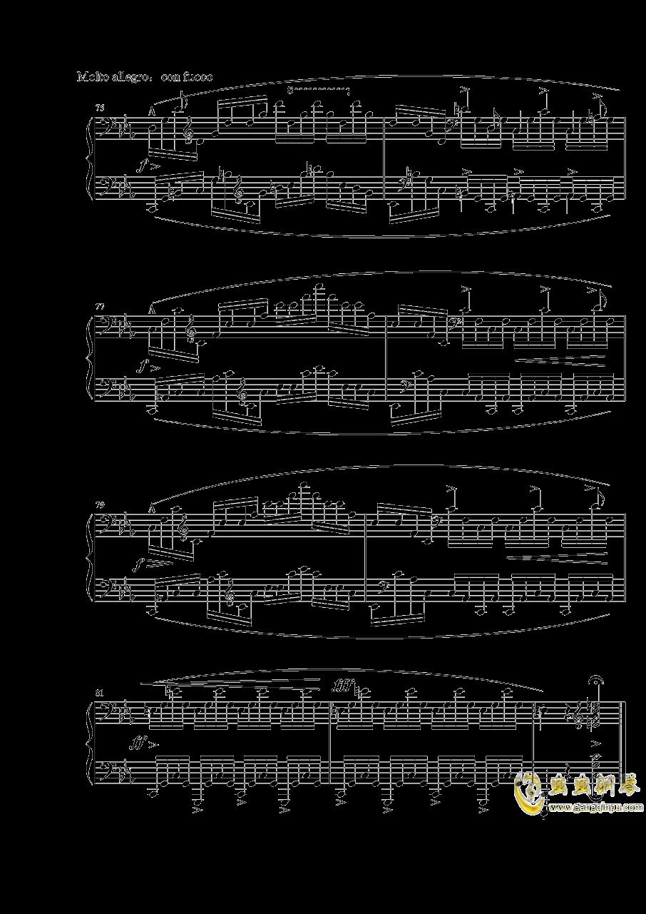 """肖邦练习曲""""大海"""" Op.25 No.12钢琴谱 第8页"""