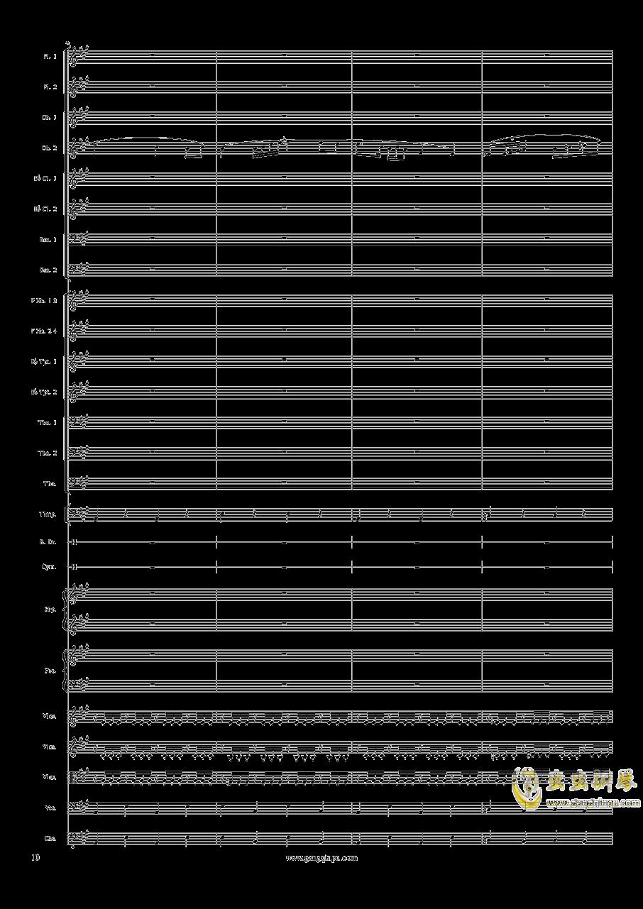 Piano Concerto No.6 in sharp F Minor Op.57 III.钢琴谱 第10页