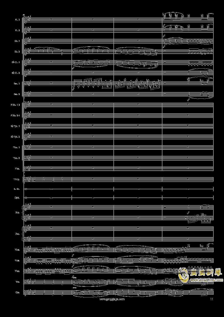 Piano Concerto No.6 in sharp F Minor Op.57 III.钢琴谱 第11页