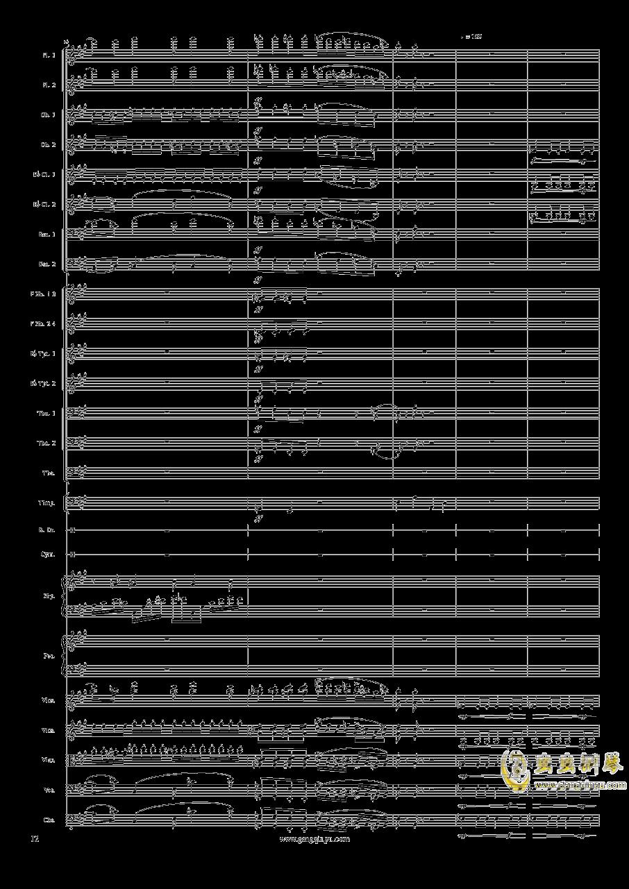 Piano Concerto No.6 in sharp F Minor Op.57 III.钢琴谱 第12页