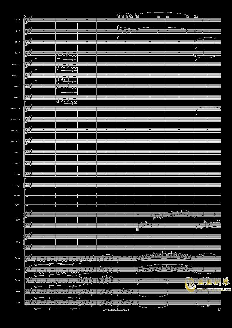 Piano Concerto No.6 in sharp F Minor Op.57 III.钢琴谱 第13页