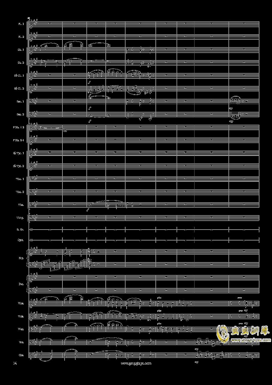 Piano Concerto No.6 in sharp F Minor Op.57 III.钢琴谱 第14页