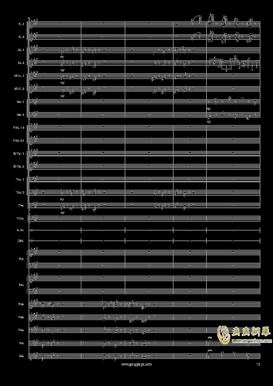 Piano Concerto No.6 in sharp F Minor Op.57 III.钢琴谱 第15页