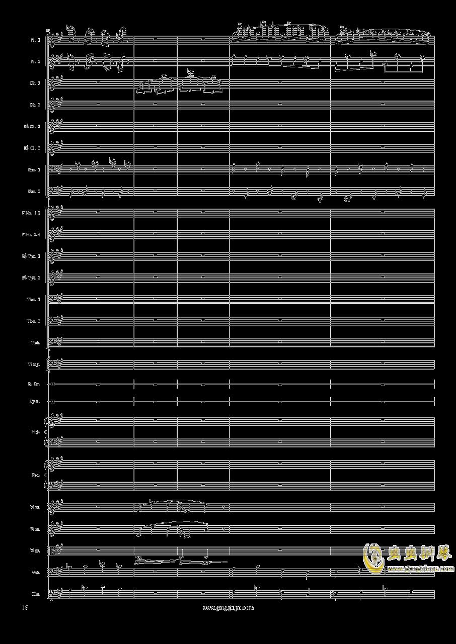 Piano Concerto No.6 in sharp F Minor Op.57 III.钢琴谱 第16页