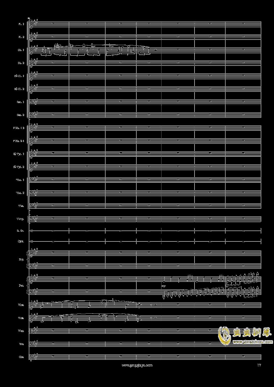 Piano Concerto No.6 in sharp F Minor Op.57 III.钢琴谱 第17页