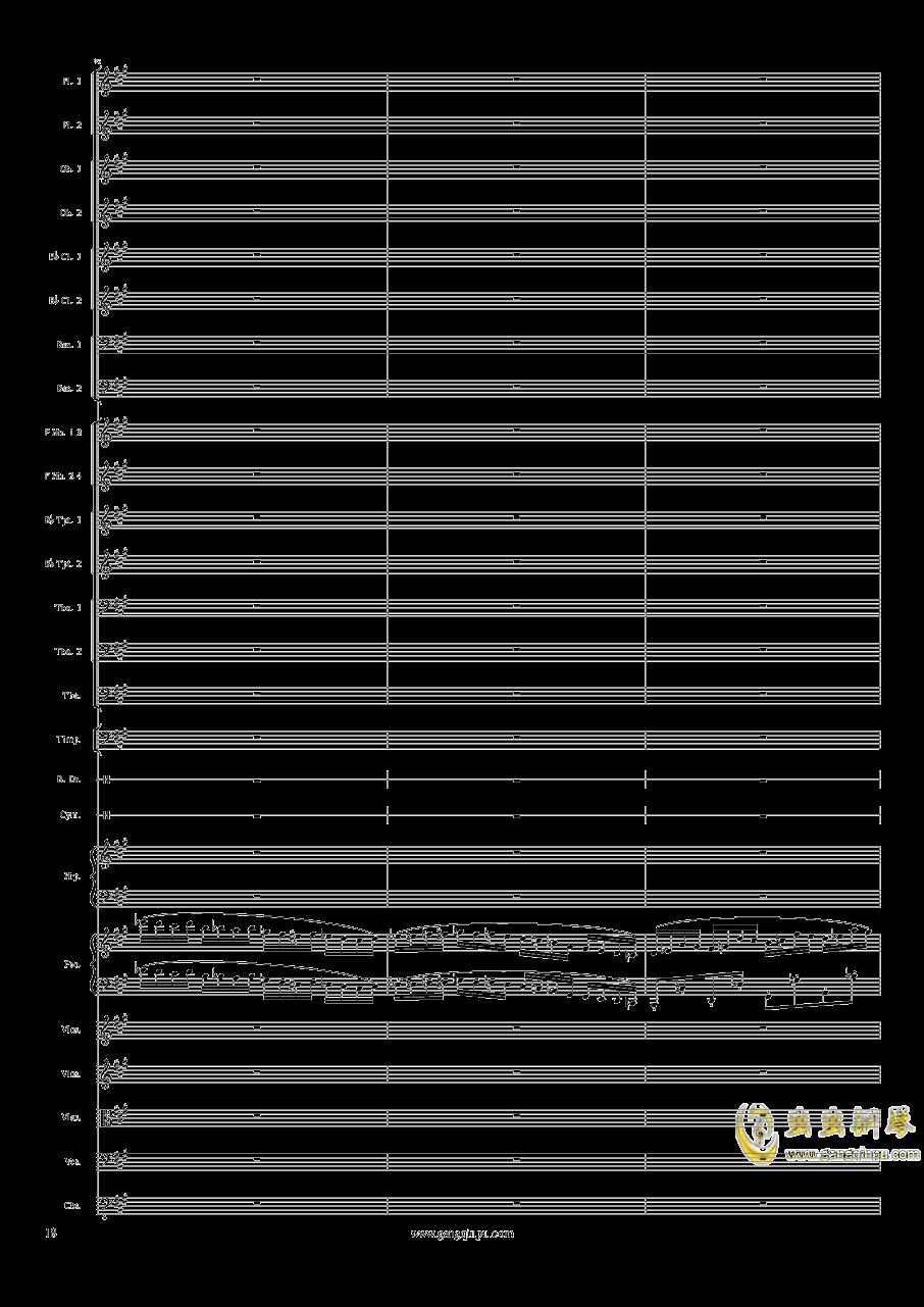 Piano Concerto No.6 in sharp F Minor Op.57 III.钢琴谱 第18页