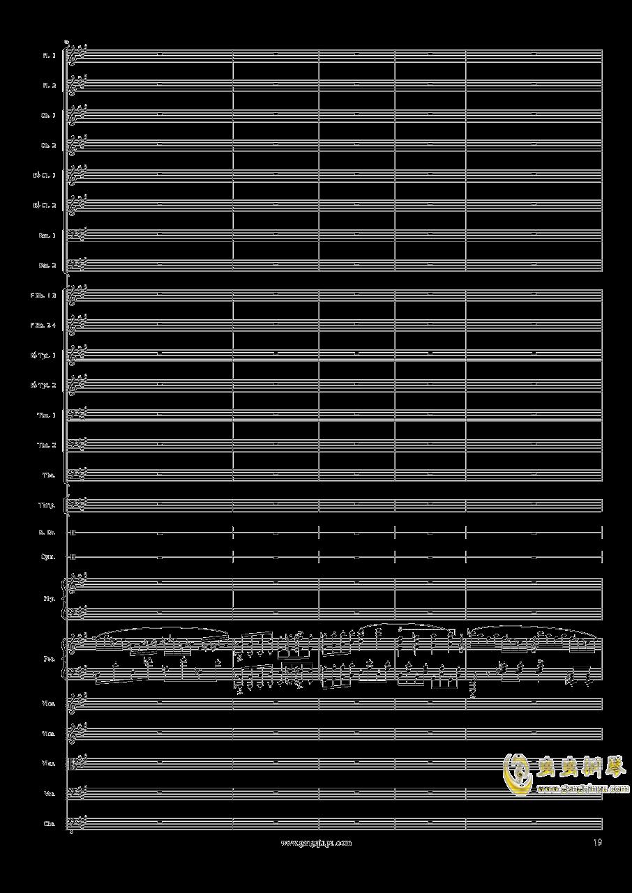 Piano Concerto No.6 in sharp F Minor Op.57 III.钢琴谱 第19页