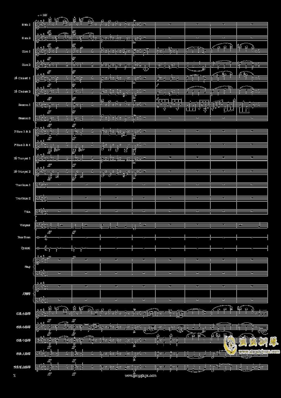 Piano Concerto No.6 in sharp F Minor Op.57 III.钢琴谱 第2页