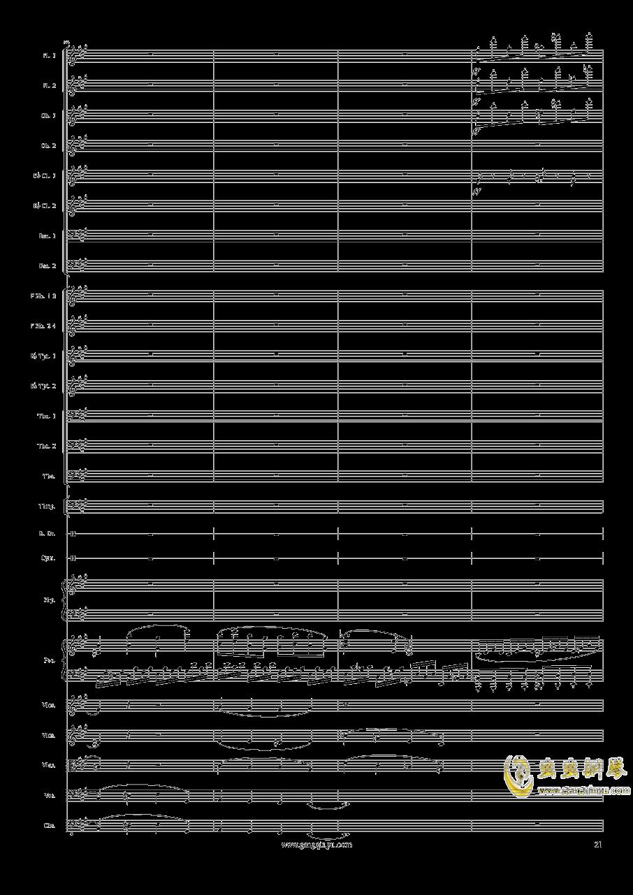 Piano Concerto No.6 in sharp F Minor Op.57 III.钢琴谱 第21页