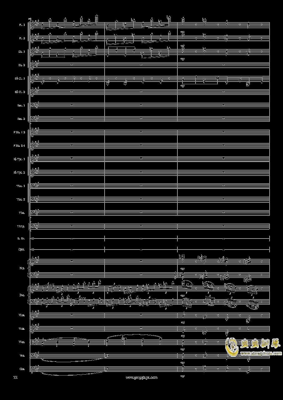 Piano Concerto No.6 in sharp F Minor Op.57 III.钢琴谱 第22页