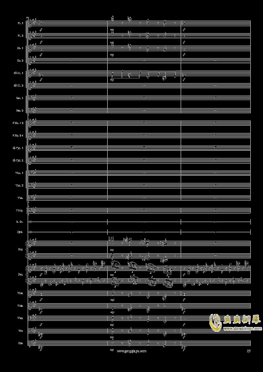 Piano Concerto No.6 in sharp F Minor Op.57 III.钢琴谱 第23页