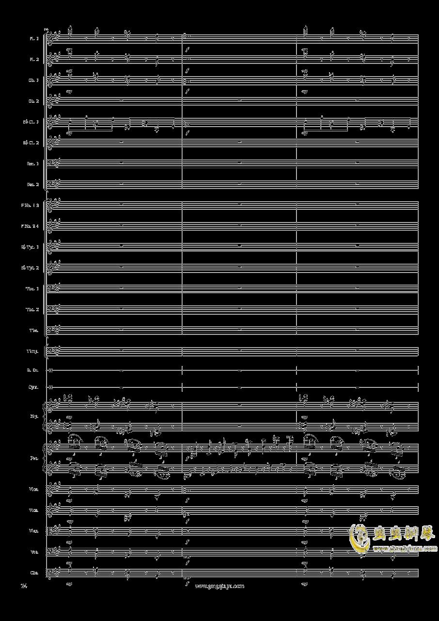 Piano Concerto No.6 in sharp F Minor Op.57 III.钢琴谱 第24页