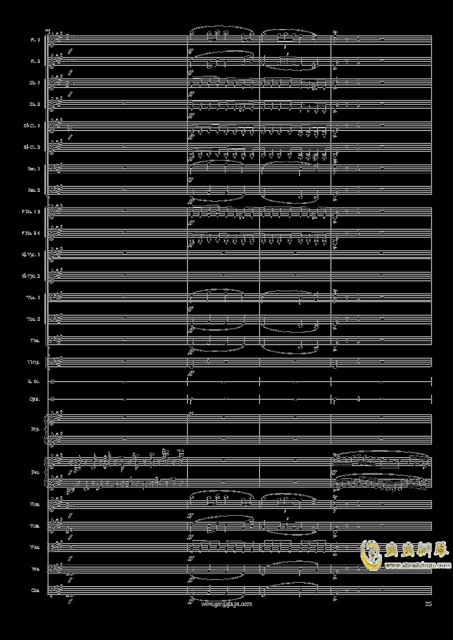 Piano Concerto No.6 in sharp F Minor Op.57 III.钢琴谱 第25页