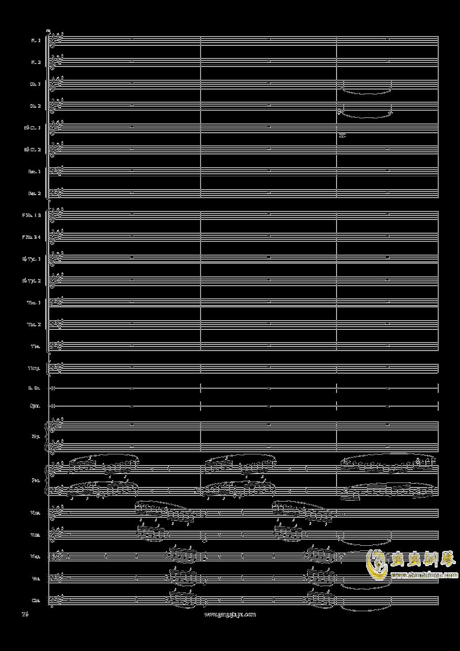 Piano Concerto No.6 in sharp F Minor Op.57 III.钢琴谱 第26页
