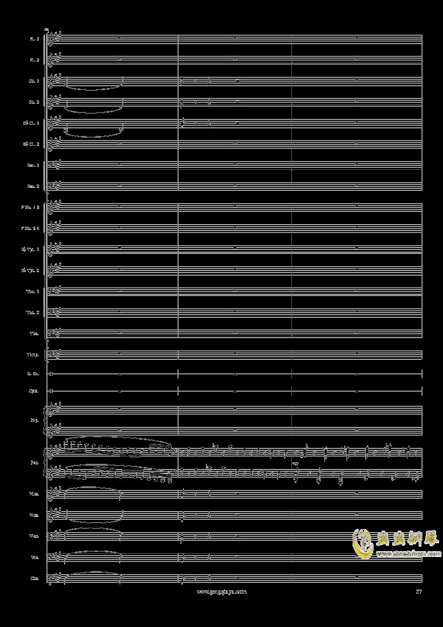 Piano Concerto No.6 in sharp F Minor Op.57 III.钢琴谱 第27页