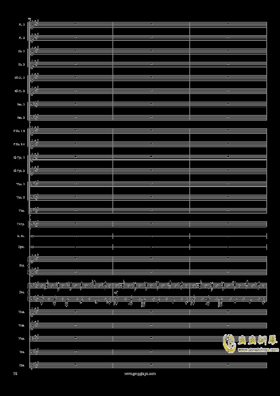 Piano Concerto No.6 in sharp F Minor Op.57 III.钢琴谱 第28页