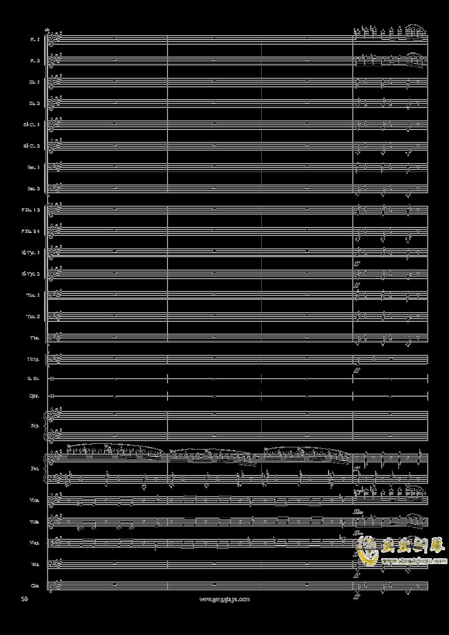 Piano Concerto No.6 in sharp F Minor Op.57 III.钢琴谱 第30页