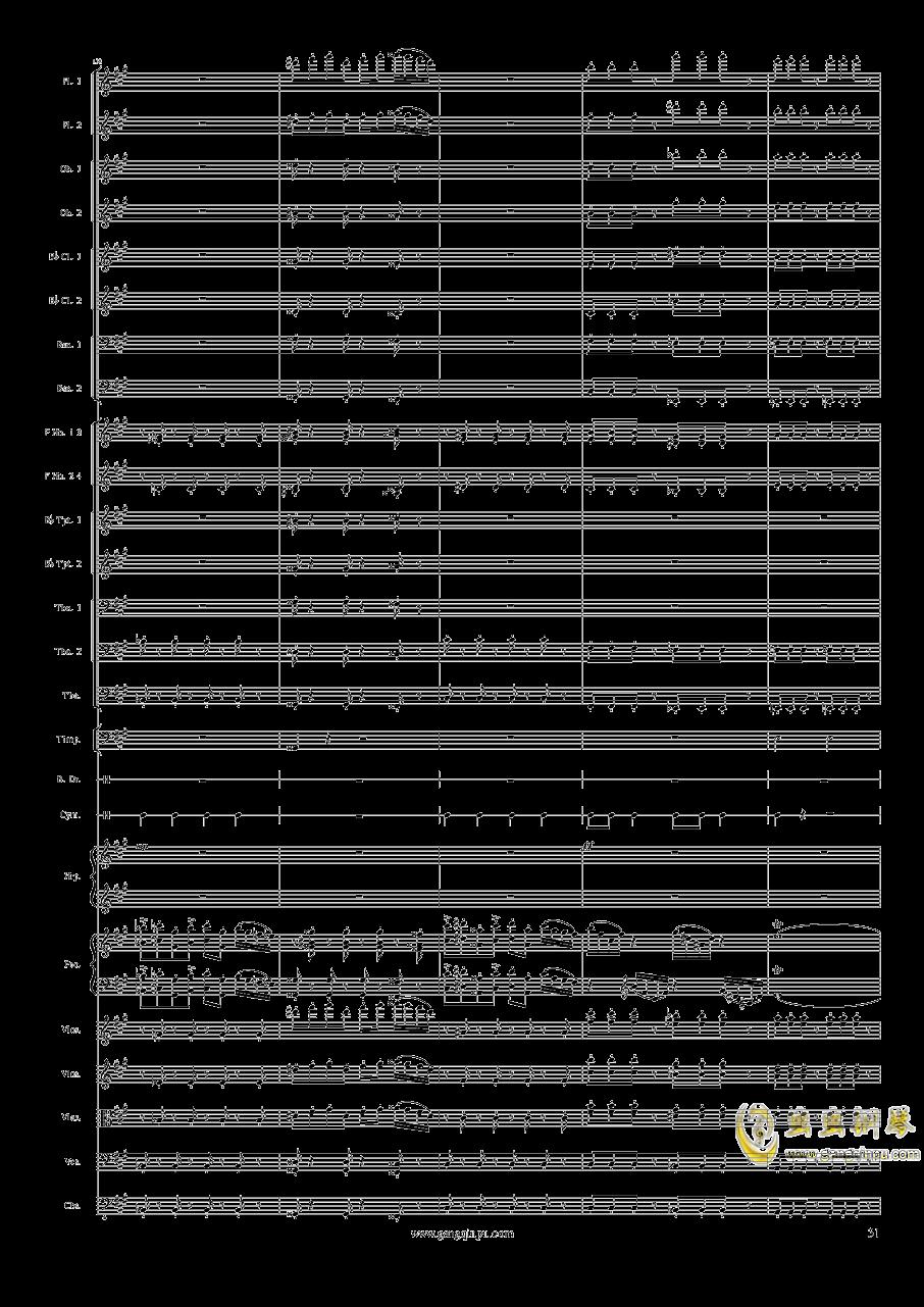 Piano Concerto No.6 in sharp F Minor Op.57 III.钢琴谱 第31页