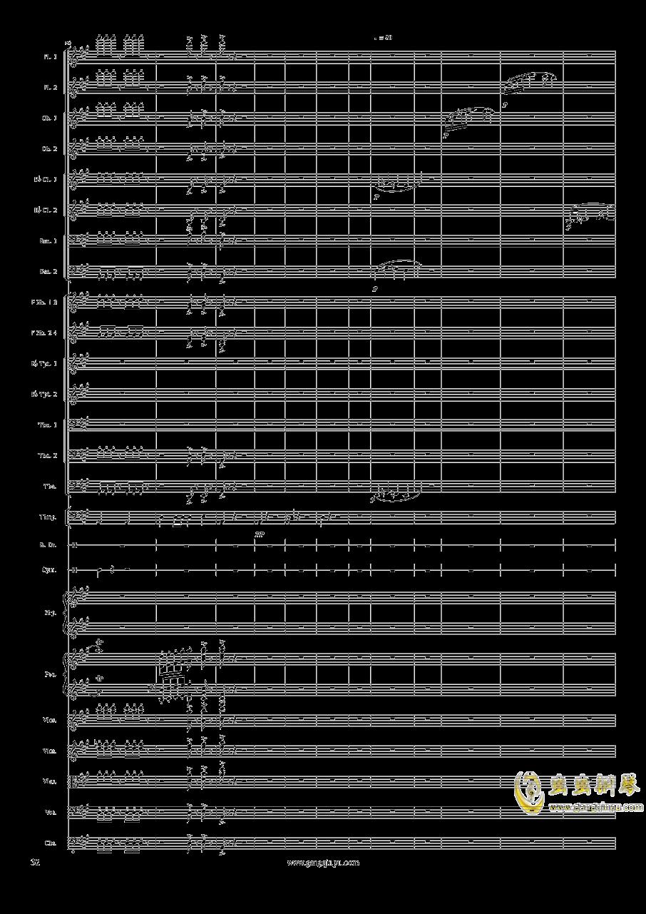 Piano Concerto No.6 in sharp F Minor Op.57 III.钢琴谱 第32页