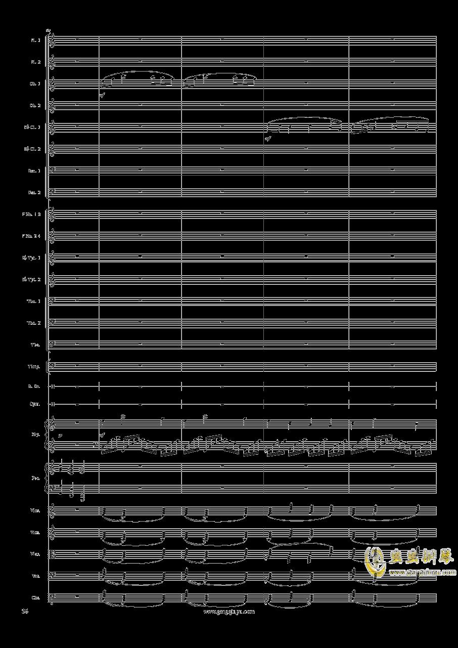 Piano Concerto No.6 in sharp F Minor Op.57 III.钢琴谱 第36页