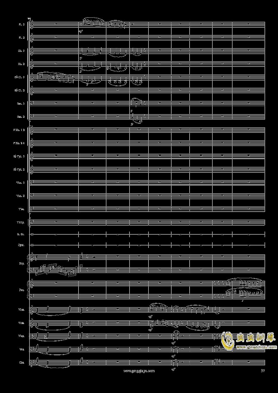 Piano Concerto No.6 in sharp F Minor Op.57 III.钢琴谱 第37页