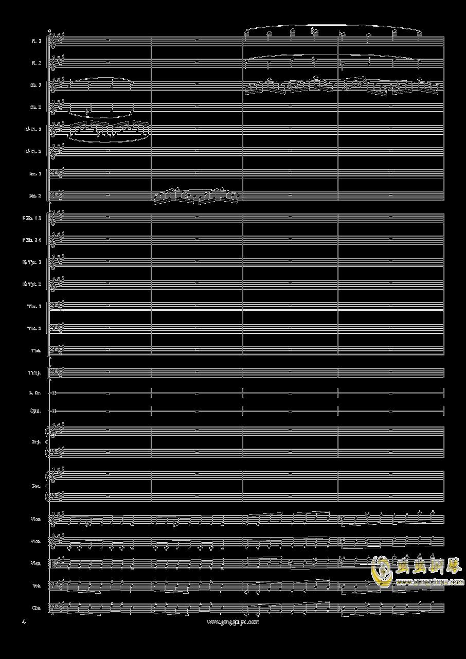 Piano Concerto No.6 in sharp F Minor Op.57 III.钢琴谱 第4页