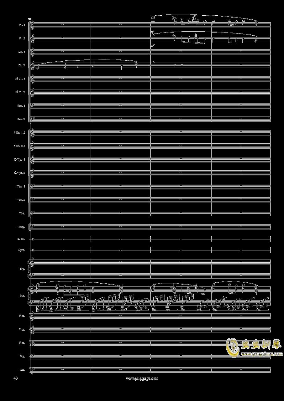 Piano Concerto No.6 in sharp F Minor Op.57 III.钢琴谱 第40页