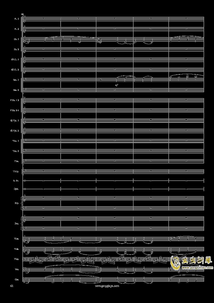 Piano Concerto No.6 in sharp F Minor Op.57 III.钢琴谱 第42页