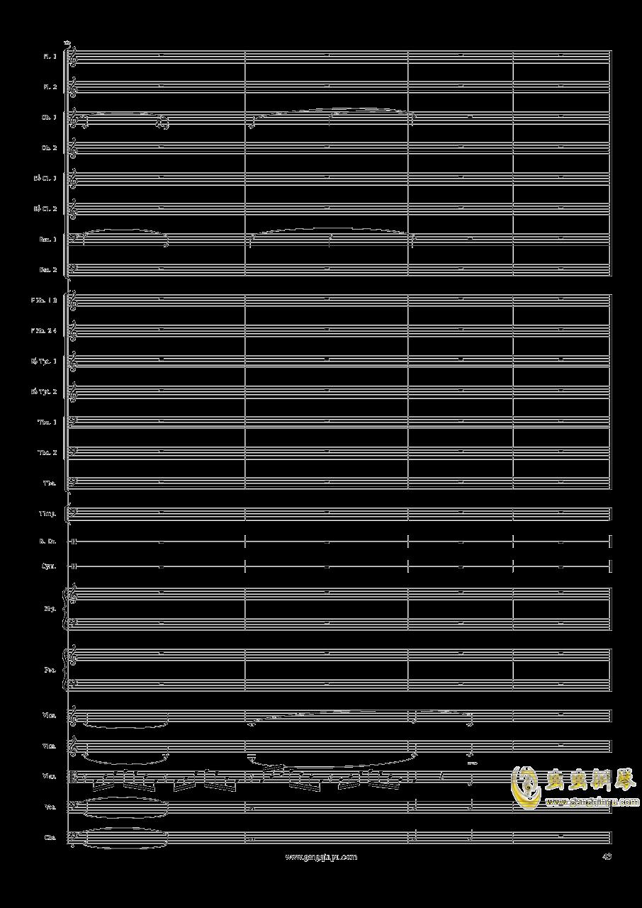 Piano Concerto No.6 in sharp F Minor Op.57 III.钢琴谱 第43页