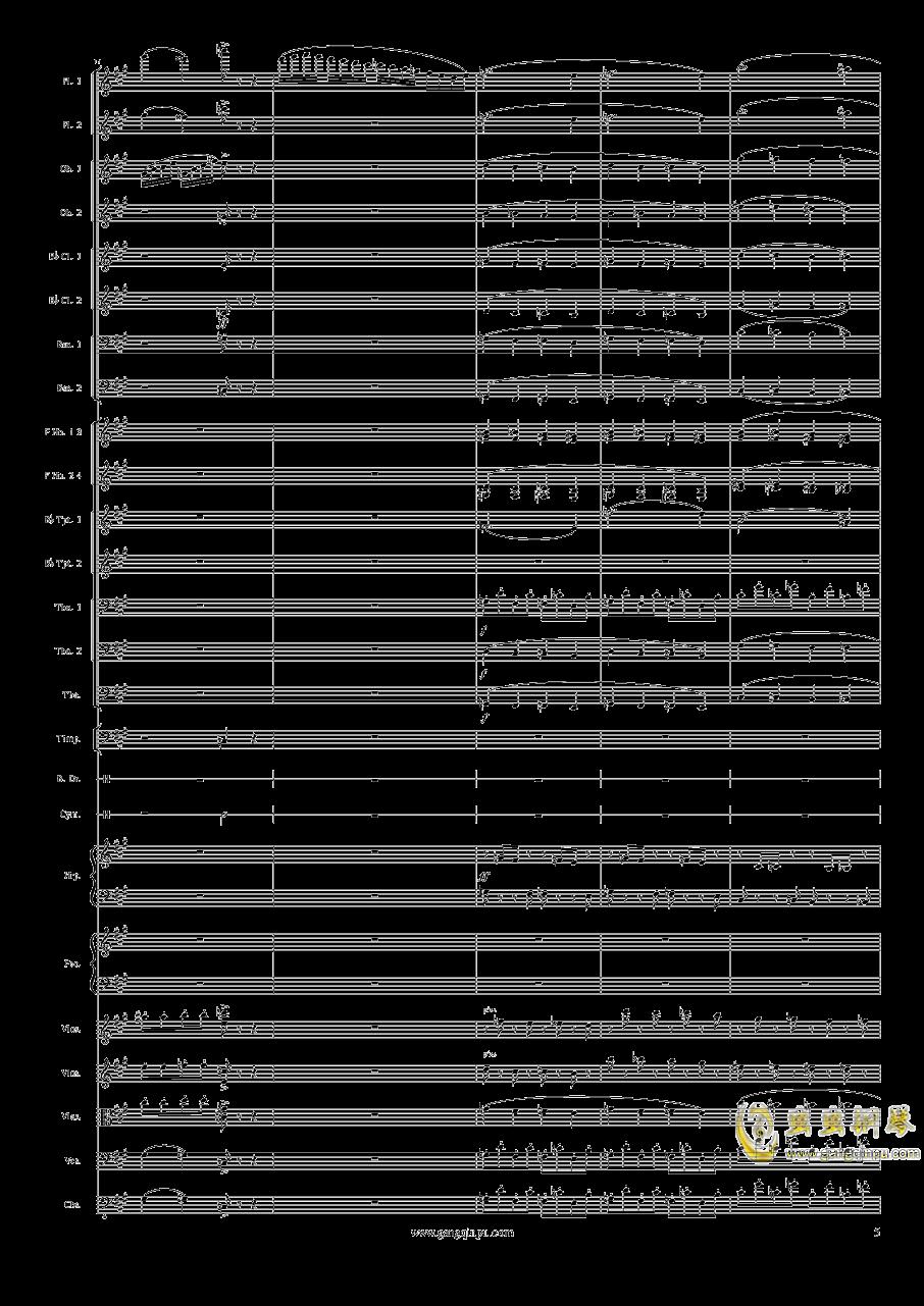 Piano Concerto No.6 in sharp F Minor Op.57 III.钢琴谱 第5页