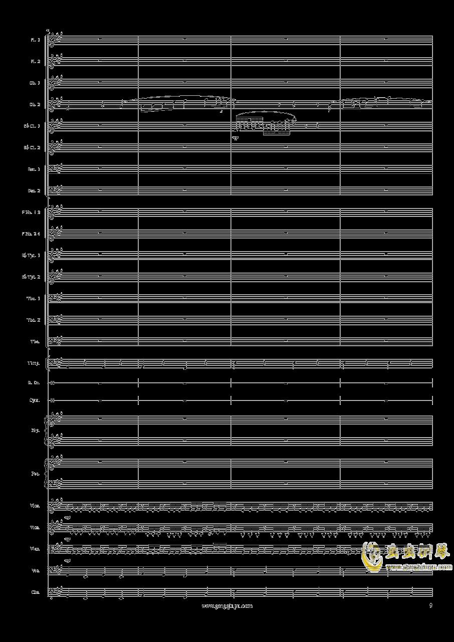 Piano Concerto No.6 in sharp F Minor Op.57 III.钢琴谱 第9页