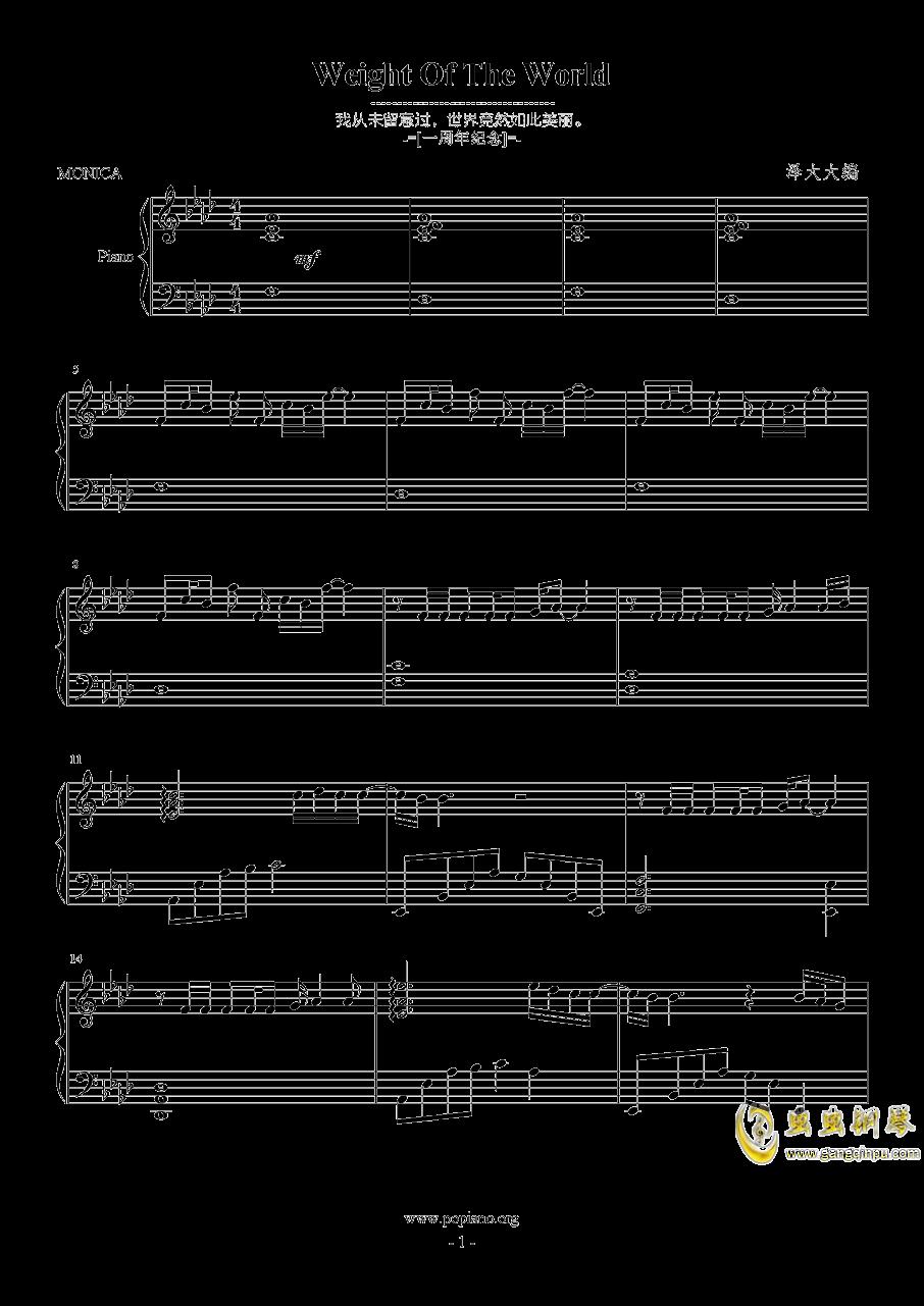 Weight Of The World钢琴谱 第1页
