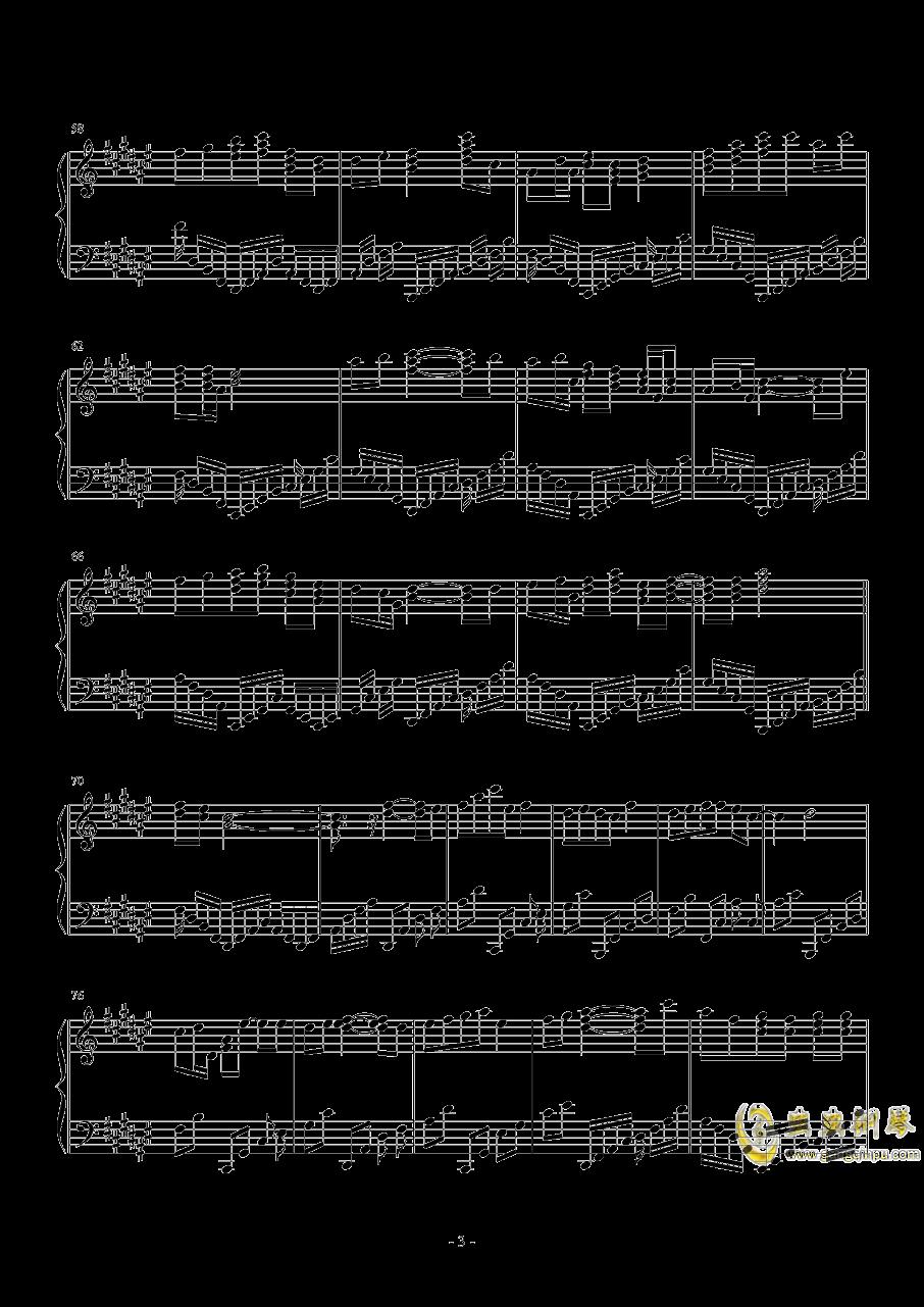 永不凋零的彼岸花钢琴谱 第3页