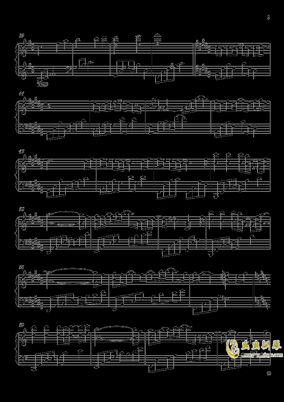 岁月钢琴谱 第3页