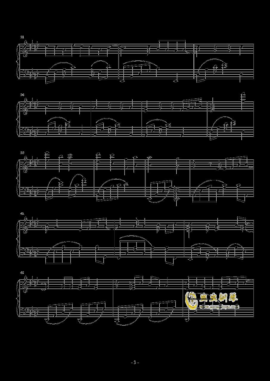 应许之心钢琴谱 第3页