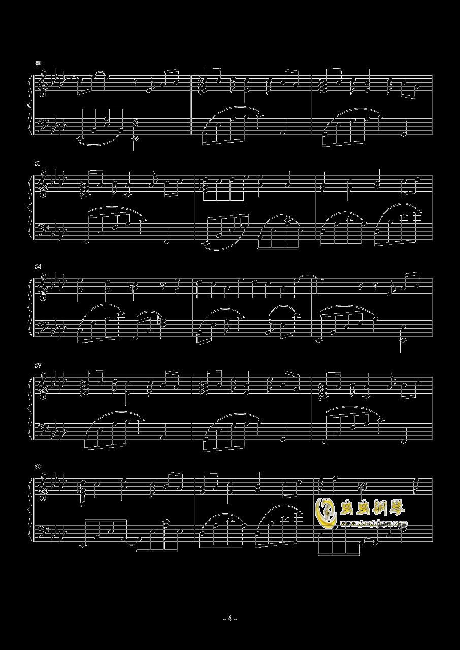 应许之心钢琴谱 第4页