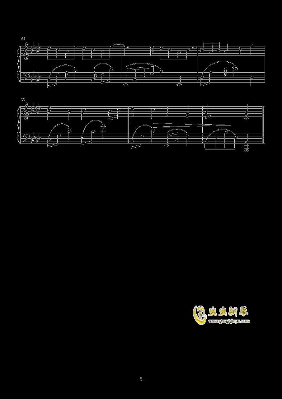 应许之心钢琴谱 第5页