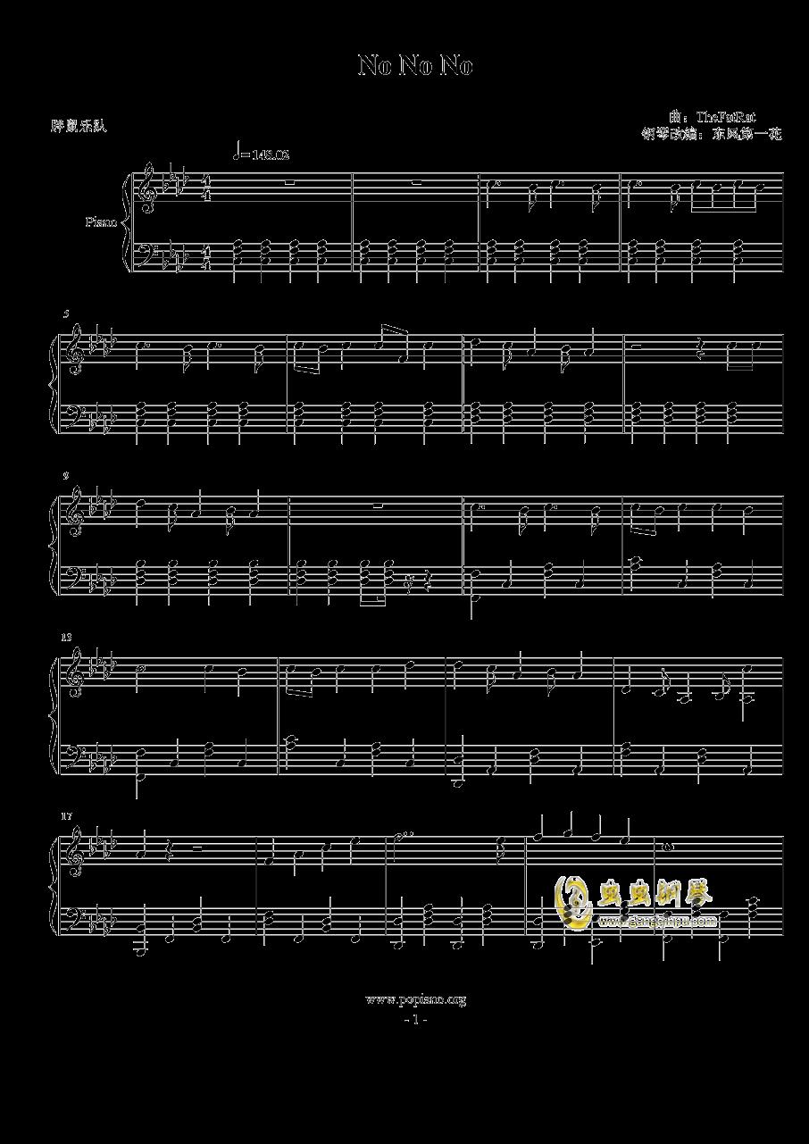 TheFatRat-no no no钢琴谱 第1页