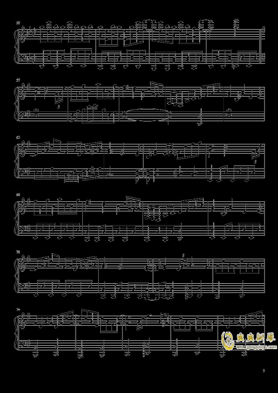 死霊の夜桜钢琴谱 第3页