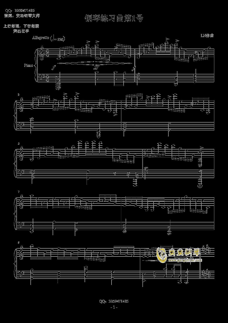 LN Piano Etudes No.1钱柜娱乐 第1页