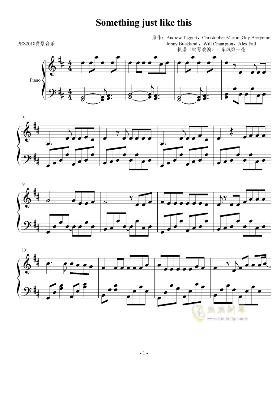 Something just like this钢琴谱 第1页