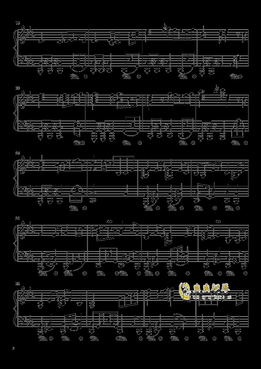 砕月钢琴谱 第2页