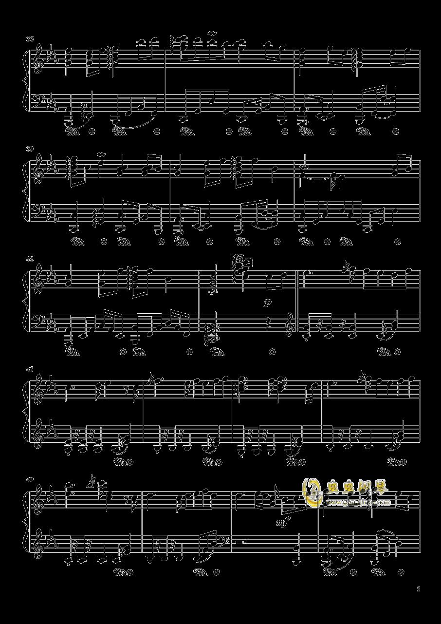 砕月钢琴谱 第3页