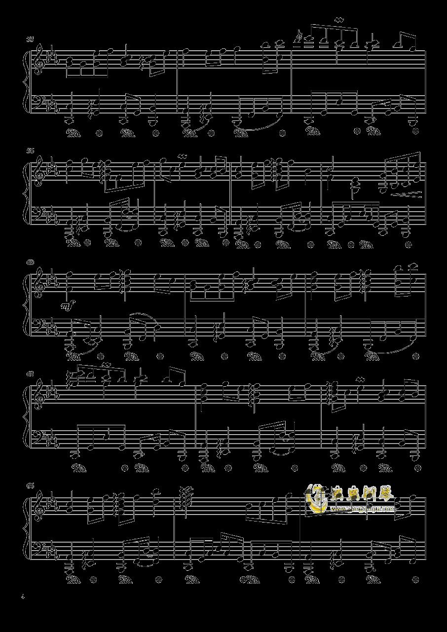 砕月钢琴谱 第4页