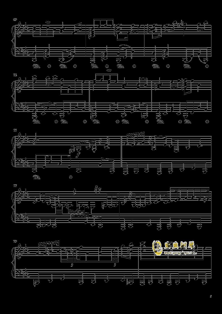 砕月钢琴谱 第5页
